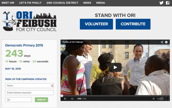 Screenshot of OriFeibush.com